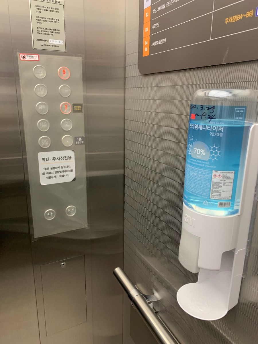 hand sanitizer in the elevator at Yonsei Cancer Center
